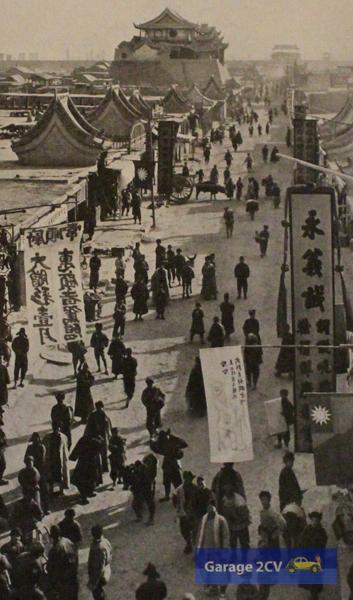 Eine der beiden Hauptstraßen von Ningsia.