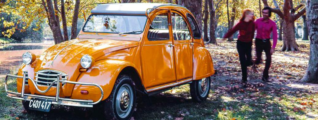 banner-orange-in-argentinien