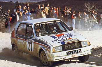Citroen VISA beim ersten Lauf der VISA Trophée in Garrigues / Foto: Citroën