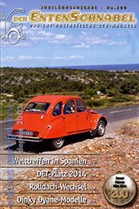 Das aktuelle Abo 2014 mit vier Ausgaben des Entenschnabels ist im Shop von garage2cv erhältlich.